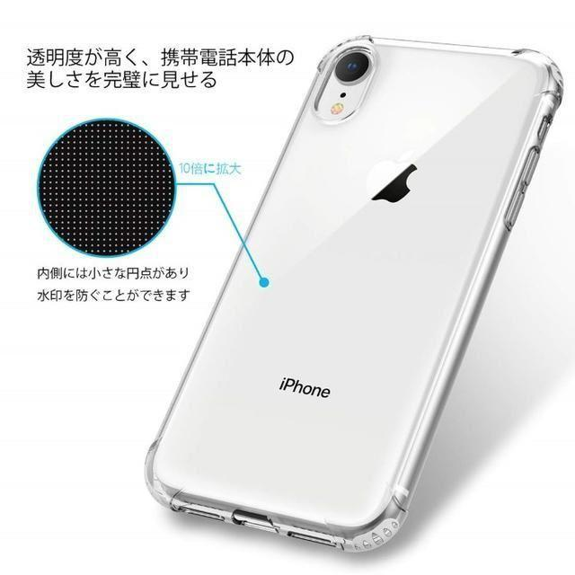 Andoke iPhone XR ケースの通販 by みんちゃん's shop|ラクマ