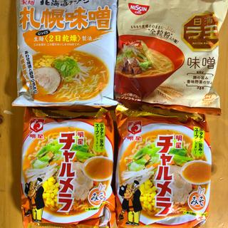 ニッシンショクヒン(日清食品)の味噌 ラーメン 4個(インスタント食品)
