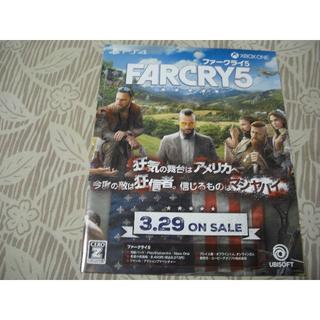 プレイステーション4(PlayStation4)のPS4 ファークライ5 小冊子 非売品(その他)