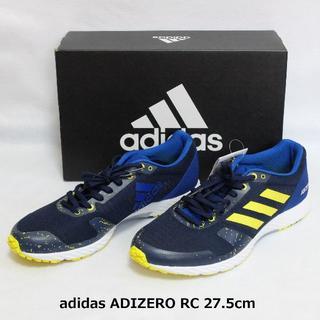 アディダス(adidas)の[新品 送料込] adidas ADIZERO RC メンズ 27.5cm (シューズ)
