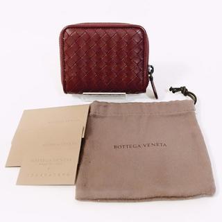Bottega Veneta - 【新品・未使用】ボッテガ イントレチャート コインケース財布 男女兼用