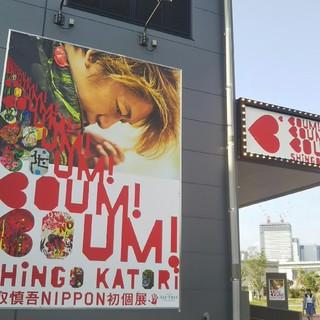 SMAP - 【milktea様専用】5/23 BOUM!BOUM!BOUM! チケット