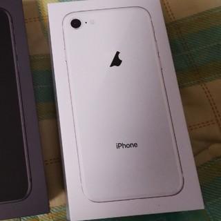 アイフォーン(iPhone)のiPhone 8 64GB White 白の箱(その他)