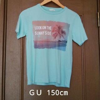 ジーユー(GU)の1度の着用☺️GU Tシャツ 150㎝(Tシャツ/カットソー)