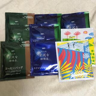 エイージーエフ(AGF)のコーヒー 9杯分(コーヒー)