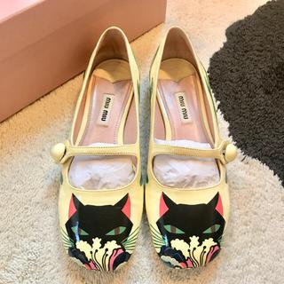 ミュウミュウ(miumiu)の【miu miu】猫 ストラップ フラットシューズ イエロー 靴 美品(バレエシューズ)