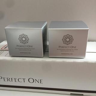 パーフェクトワン(PERFECT ONE)のパーフェクトワン 薬用ホワイトニングジェル 75g×2個(オールインワン化粧品)