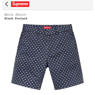 Supreme - Supreme Work Short Black Foulard 36