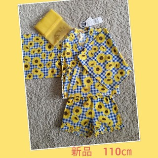 WILL MERY - 新品☆浴衣 甚平 110 WILL MERY