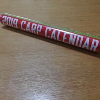 ヒロシマトウヨウカープ(広島東洋カープ)の広島カープ カレンダー 2019 広島東洋カープ(カレンダー/スケジュール)