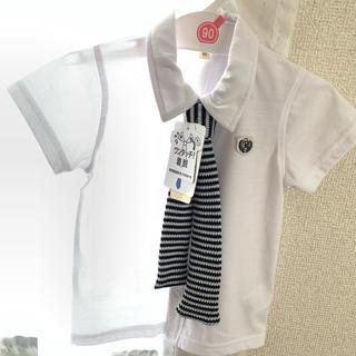7a4d56a515755 ニシマツヤ(西松屋)のフォーマル ポロシャツ(ドレス フォーマル)