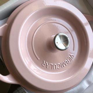 Vermicular - バーミキュラ  22cm オーブンポット  パールピンク