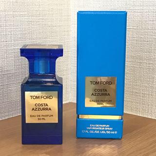 トムフォード(TOM FORD)のTOM FORD COSTA AZZURRA 50ml / トムフォード香水(ユニセックス)