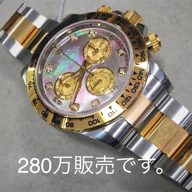 ROLEX(ロレックス)のROLEX daytona デイトナ(^^) メンズの時計(腕時計(アナログ))の商品写真
