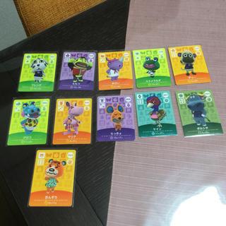 ニンテンドー3DS(ニンテンドー3DS)の美品☆どうぶつの森 アミーボカード11枚セット①☆amiiboカード 任天堂(その他)