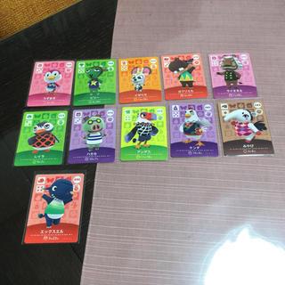 ニンテンドー3DS(ニンテンドー3DS)の美品☆どうぶつの森アミーボカード 11枚セット②☆amiiboカード 任天堂(その他)