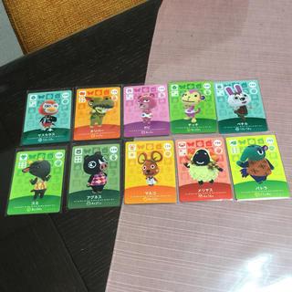 ニンテンドー3DS(ニンテンドー3DS)の美品☆どうぶつの森 アミーボカード10枚セット☆amiiboカード 任天堂(その他)