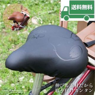 大型サドル用 自転車サドルカバー スヌーピー フレンズ ブラック 黒 防水
