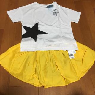 ☆新品 100cm☆ グローバルワーク  Tシャツ&スカート