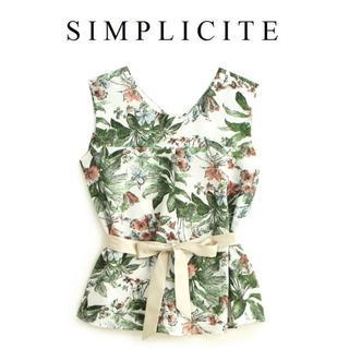 Simplicite - 新品 F simpliciteフラワープリント(ブラウス)定価4,860円