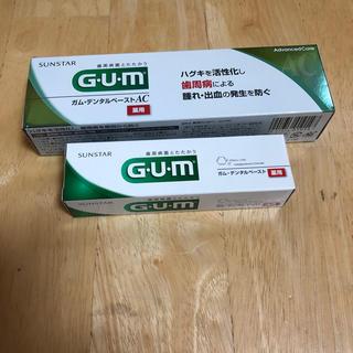 SUNSTAR - GUM
