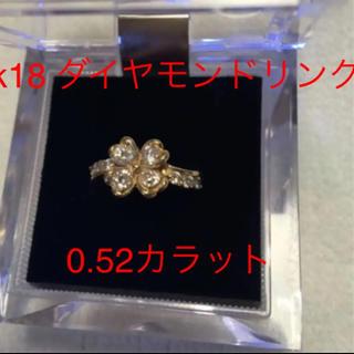 k18 0.52カラット ダイヤモンドフラワーリング☆5号(リング(指輪))