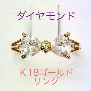 鑑定済み ダイヤモンドK18ゴールドリング(リング(指輪))