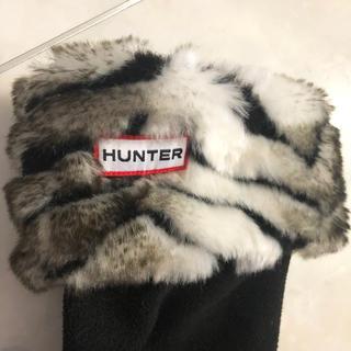 HUNTER - Hunter ゼブラ柄 ファー付き フリースソックス