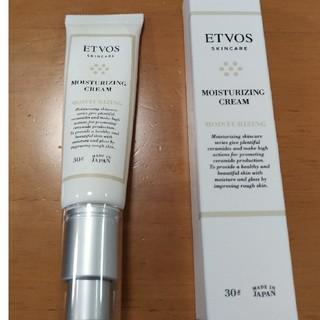 エトヴォス(ETVOS)のやすやす様専用 エトヴォス モイスチャライジングクリーム(フェイスクリーム)