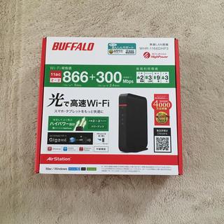 Buffalo - BUFFALO 無線LAN親機 無線ルーター