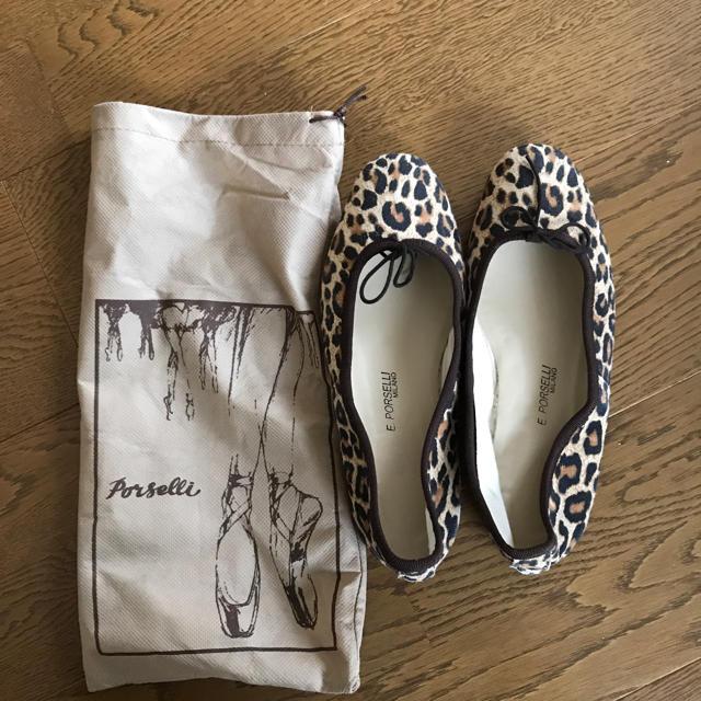 repetto(レペット)のポルセリ レディースの靴/シューズ(バレエシューズ)の商品写真