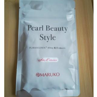 マルコ(MARUKO)のMARUKO Pearl Beauty Style(日焼け止め/サンオイル)