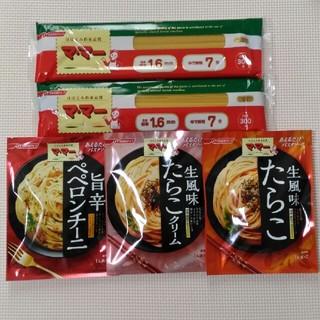 日清製粉 - 食品詰め合わせ  パスタ&パスタソース