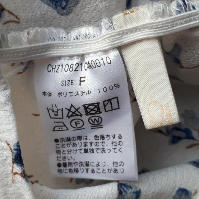 who's who Chico(フーズフーチコ)のchico♡花柄ブラウス レディースのトップス(シャツ/ブラウス(半袖/袖なし))の商品写真