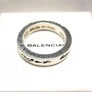 バレンシアガ(Balenciaga)のバレンシアガ BALENCIAGA URLシルバーリング(リング(指輪))