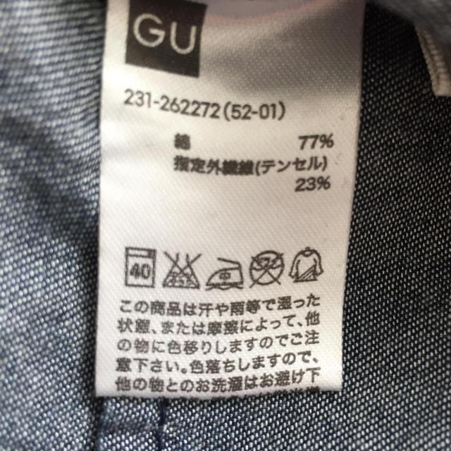 GU(ジーユー)のGU デニム風ワンピース レディースのワンピース(ミニワンピース)の商品写真