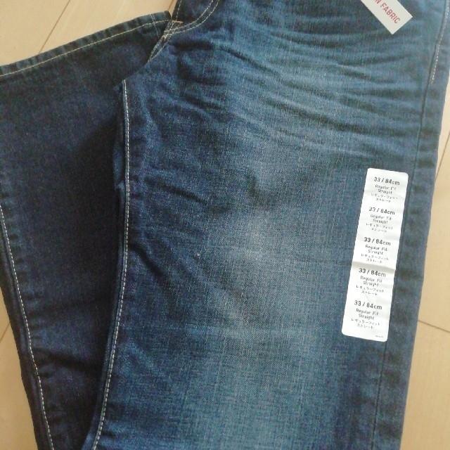 UNIQLO(ユニクロ)のユニクロ ジーンズ メンズのパンツ(デニム/ジーンズ)の商品写真