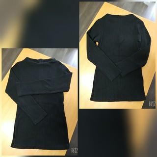 パリゴ(PARIGOT)のPARIGOT ブラック長袖トップス(カットソー(長袖/七分))