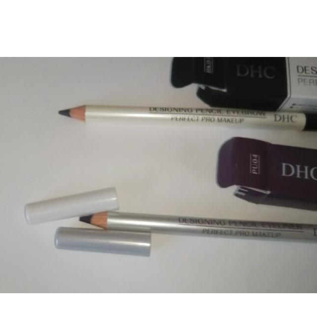 DHC(ディーエイチシー)のDHC アイブロー アイライナーセット コスメ/美容のベースメイク/化粧品(アイブロウペンシル)の商品写真