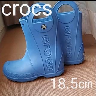 クロックス(crocs)の【ちょこもんた様専用】(長靴/レインシューズ)