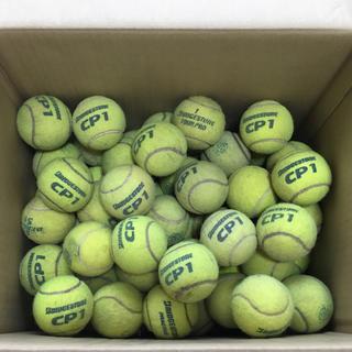 ブリヂストン(BRIDGESTONE)のテニスボール(中古)104個(ボール)