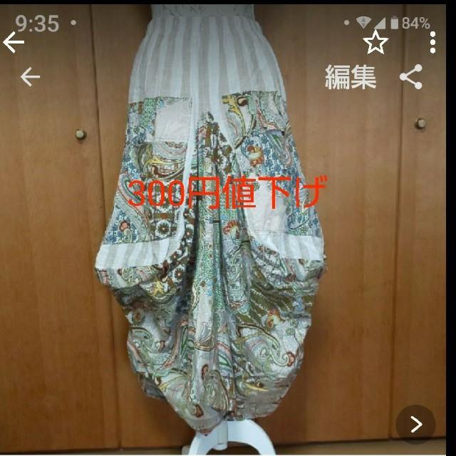 antiqua(アンティカ)の値下げ~ストライプ×ペイズリー×花柄スカートB レディースのスカート(ロングスカート)の商品写真