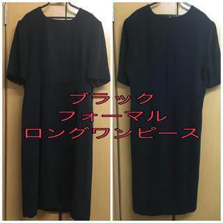 ブラック フォーマル ワンピース 日本製