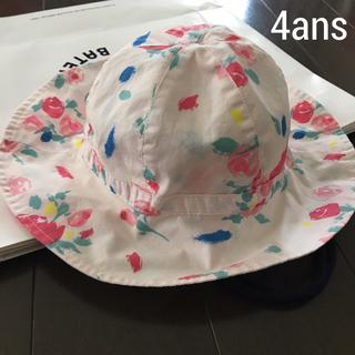 0af7e58fe4c62 プチバトー(PETIT BATEAU)のプチバトー フラワープリント クロシェ 帽子(帽子)