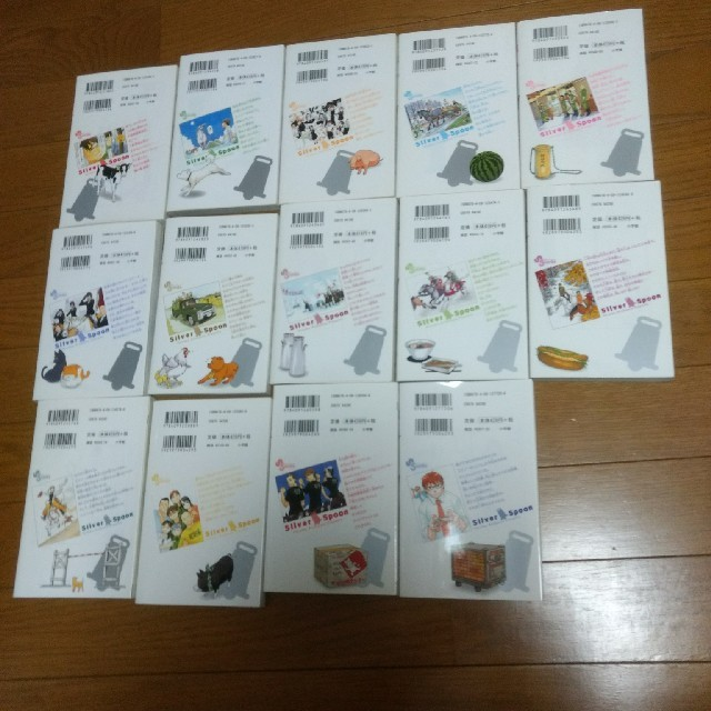 小学館(ショウガクカン)の銀の匙1〜14巻 エンタメ/ホビーの漫画(少年漫画)の商品写真