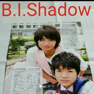 中山優馬w/B.I.Shadow - 《261》中山優馬W/B.I.Shadow winkup2009年10月切り抜き