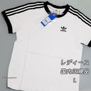 adidas - L【新品/即日発送OK】adidas オリジナルス レディース Tシャツ3 白
