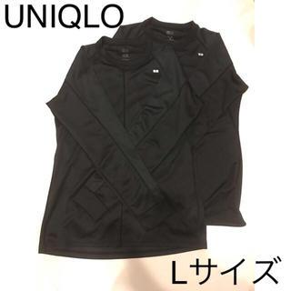 ユニクロ(UNIQLO)の【値下げ】ユニクロ スポーツウェア メンズ 長袖 L(トレーニング用品)