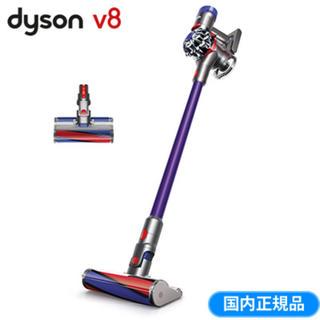 ダイソン(Dyson)のダイソン 掃除機 サイクロン式 コードレスクリーナー(掃除機)