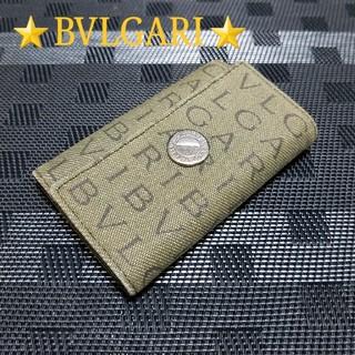 ブルガリ(BVLGARI)の🔲BVLGARI🔲ブルガリキーケース         【箱、付属品なし価格】(キーケース)